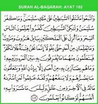 Al Baqarah 102
