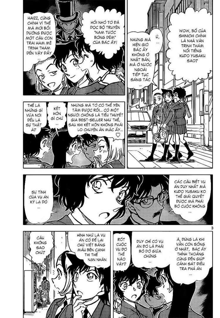 Detective Conan - Thám Tử Lừng Danh Conan chap 812 page 6 - IZTruyenTranh.com