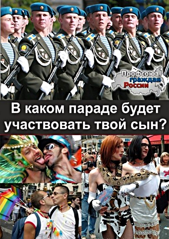 Anti Gay Parade 5