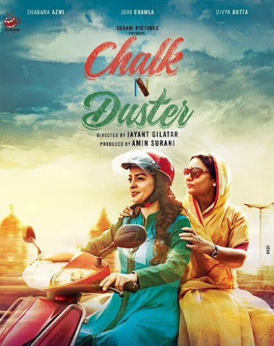 Poster Of Hindi Movie Chalk N Duster (2016) Full Movie Free Download