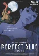 Phim Màu Của Ảo Giác  OnEsChi (Perfect Blue) (1998)