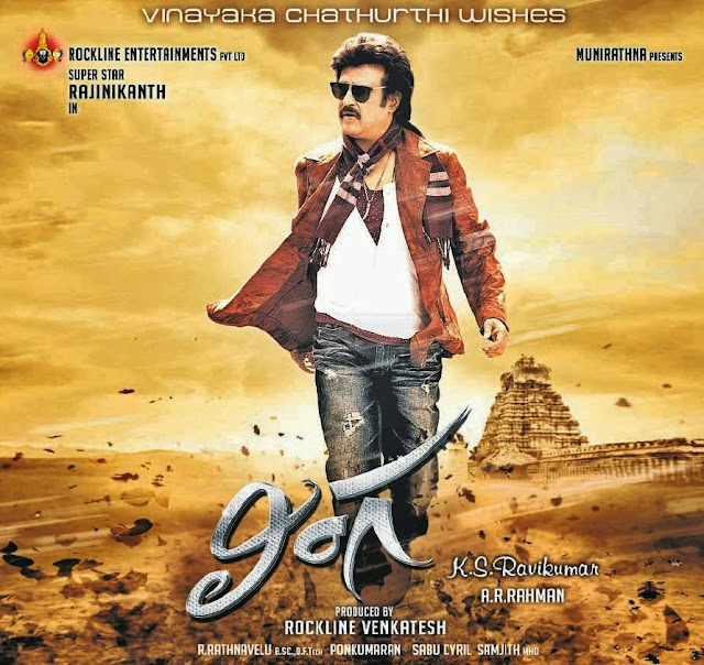 Lingaa 2014 Hindi DVDRip 480p 400mb ESub