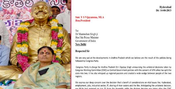 Vijayamma Letter - YSRCP