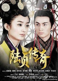 Xem Phim Lục Trinh Truyền Kỳ - Lu Zhen chuan qi 2013