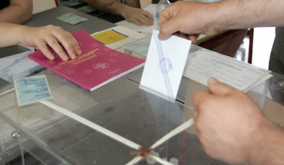 Έγγραφο-φωτιά φουντώνει τα σενάρια για πρόωρες εκλογές!