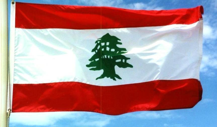 Graafix!: Lebanon flag