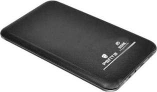 BSNL Tablet PC Online Booking