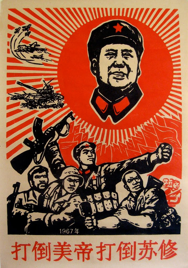power and propaganda in communist china As china marks 120 years since the birth of mao zedong, the bbc's joe boyle   during his tumultuous three decades in power, mao elevated political   propaganda poster from the late 1960s that says: scatter the old world, build the   vagueness, this is an established favourite of communist leaders.