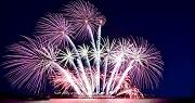 Jaraseom Fireworks Festival