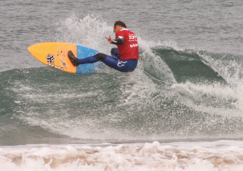 bizkaiko surf txapelketa 2014+%25288%2529.JPG