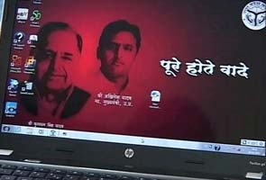 How to change boot splash screen from HP laptop distributed by UP Government