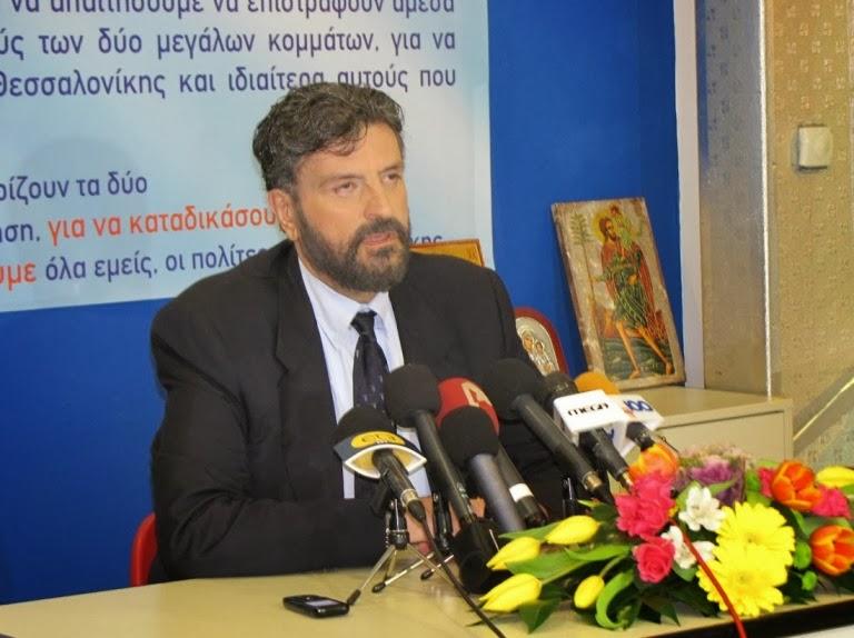 Απόσπαση στη Γενική Γραμματεία του Υπουργείου Εσωτερικών