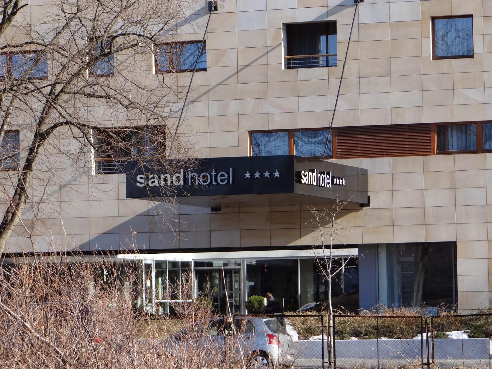 Sand Hotel - Kołobrzeg