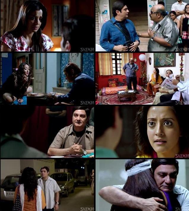 Kaagaz Ke Fools 2015 Hindi 480p DVDRip