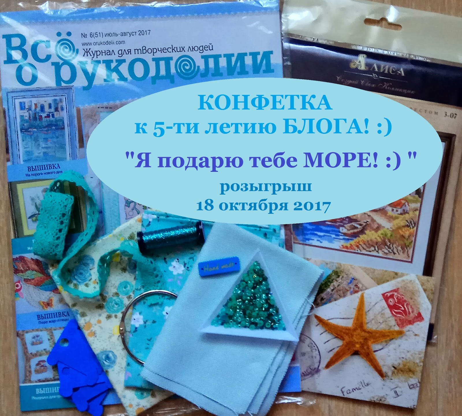 Танюшкиному блогу 5 лет!!!