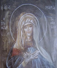 Sfânta şi Dreapta Miriam - bunica Maicii Domnului