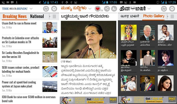 Download NewsHunt for Android, iPhone, Blackberry and Windows Phone