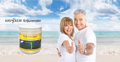 Enjuvenate tăng cường trí nhớ và trẻ hóa tế bào