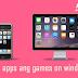 विंडोज में चलायें एप्पल आईफोन के गेम्स अौर एप्लीकेशन