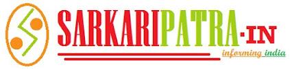 Sarkari Patra In :: Sarkari Job Free Job Alert