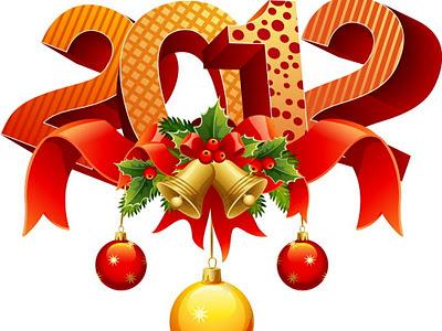 رسائل راس السنة 2012 اجمل مسجات راس السنة