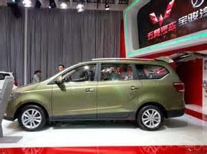 """SAIC Motor Corp sebentar lagi bakal menginformasikan product mereka """"Wuling"""", yng akan masuk ke pasar otomotif di Indonesia."""