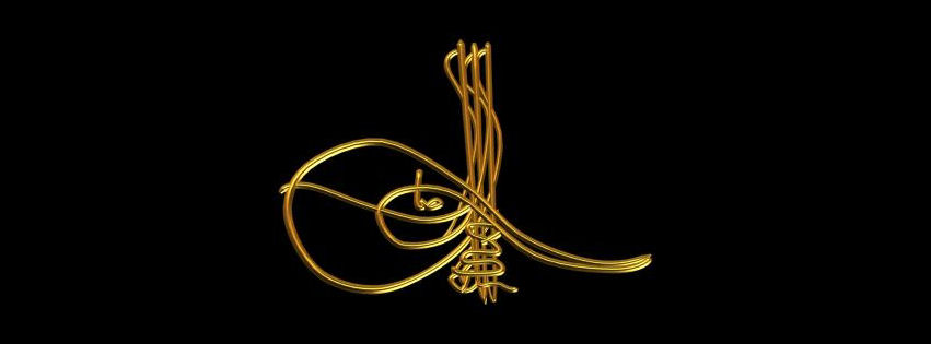 sultan birinci ahmed tuğrası