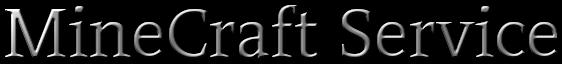 MineCraft Service