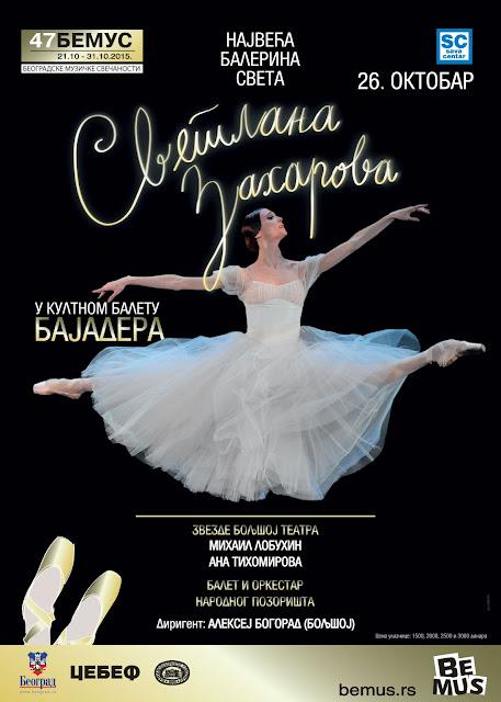Baletski događaj godine - Svetlana Zaharova u Beogradu