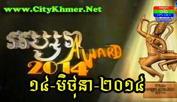 Apsara TV Award 14-06-2014