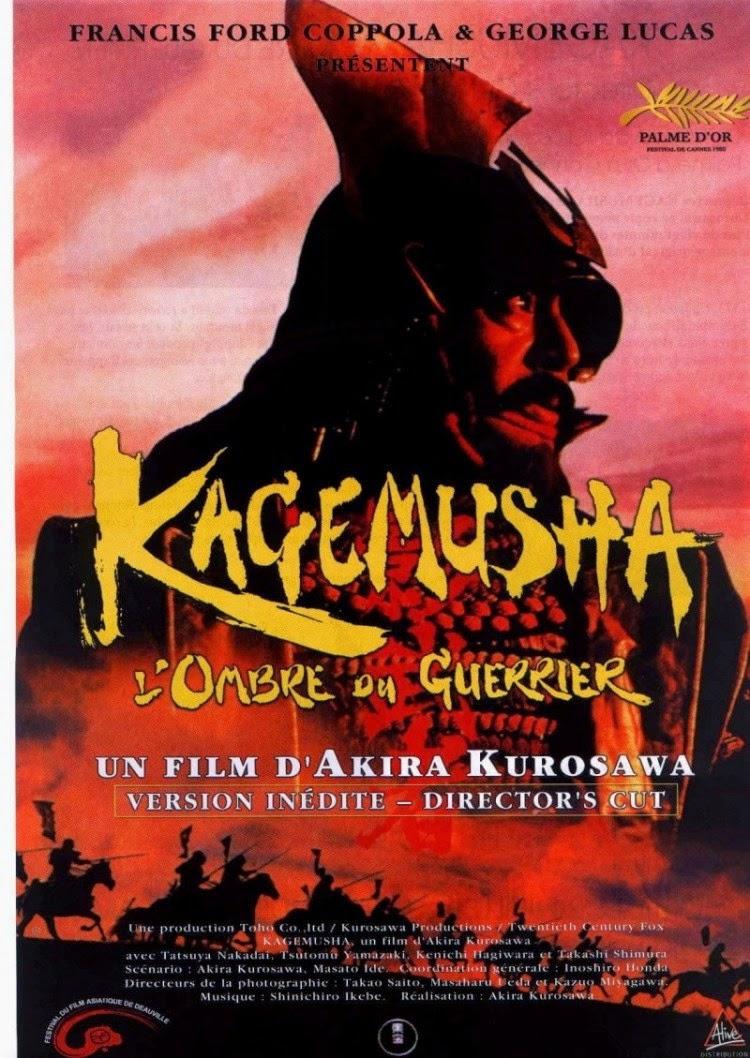 Poster Kagemusha