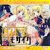[LolitaChannel (Arigase Shinji)] Kiniro Mosaic Haa Haa CG-shuu No.267 (Kiniro Mosaic)