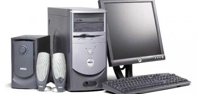 فوائد الحاسوب