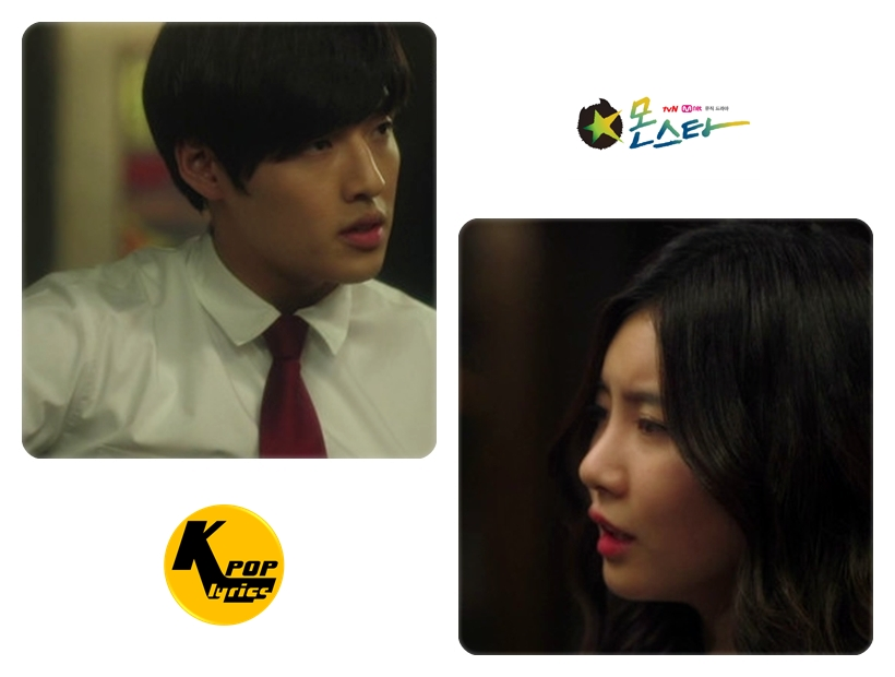 Kang Ha Neul & Da Hee (GLAM) : 사람, 사랑 (Person, Love) (Seon ...