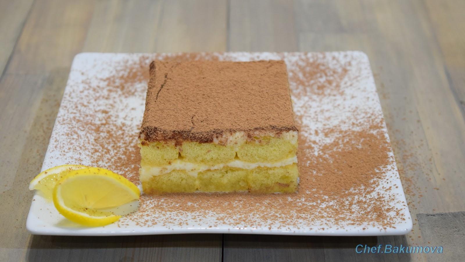 Тирамису без сырых яиц рецепт с фото