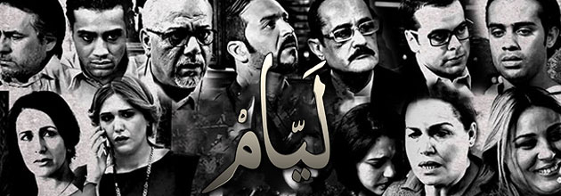 04 47 Ettounsiya TV Layem 0 Commentaires