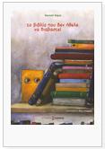 Άκου και διάβασε On line παραμύθια από τη σελίδα του Μικρού Αναγνώστη