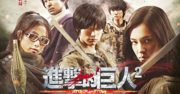 Download Attack On Titan 2: End of The World Live Action ...
