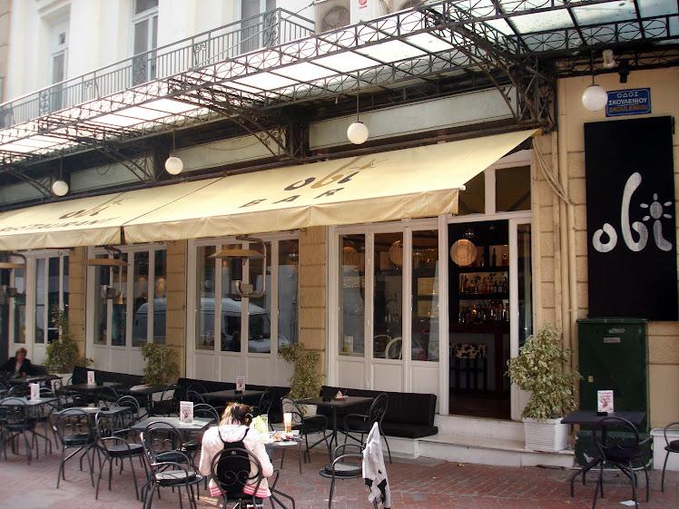 OBI Cafe Bar