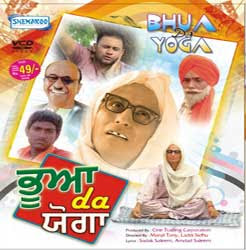 Bhua Da Yoga 2010 Punjabi Movie Watch Online