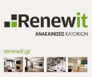 www.renewit.gr