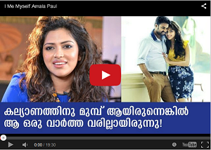 Actress Amala Paul Interview