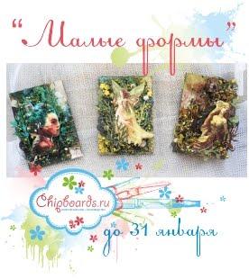 """Задание №1 """"Малые формы"""" и новогодние подарки от нашей ДК!"""