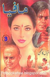 Urdu Novel Mafiya Volume III