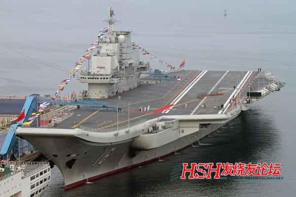 Kapal Induk Pertama China Liaoning