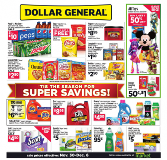 Amy 39 S Daily Dose Dollar General Coupon Deals Week Of 11 30