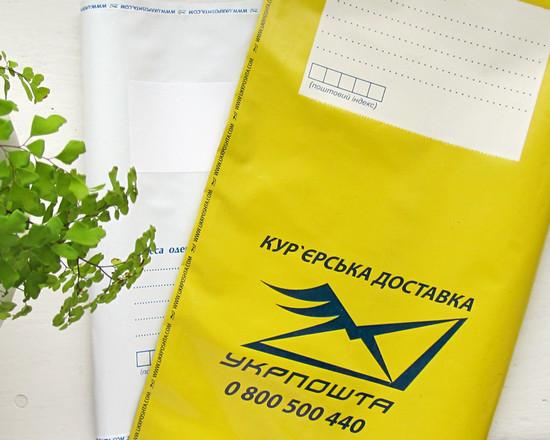 mail, покупки, почтовые конверты