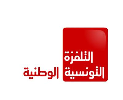 Tunisia TV