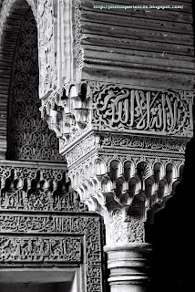 Detalle de la decoración islámica - Detail of islamic decoration
