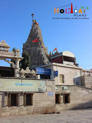 Outside complex of Dwarkadheesh & Main tower behind